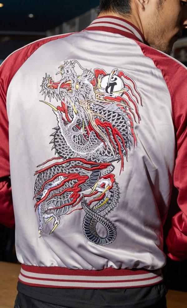The Dragon of Dojima Jacket