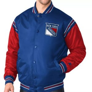 Men's Starter Full-Snap Satin Varsity New York Rangers Jacket