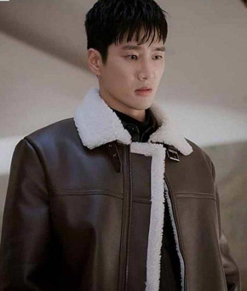 Itaewon Class Ahn Bo-Hyun Brown Leather Coat Jang Geun Won Coat